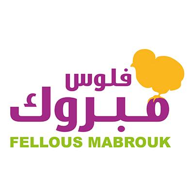 LOGO FELLOUS MABROUK-1